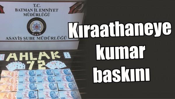KIRAATHANEYE KUMAR BASKINI